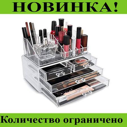 Роскошный акриловый органайзер для косметики!Розница и Опт, фото 2