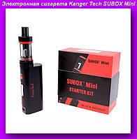 Электронная сигарета Kanger Tech SUBOX Mini,Электронная сигарета SUBOX Mini,Электронная сигарета!Лучший подарок
