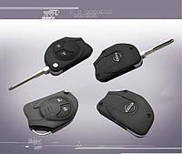 Nissan Note 2012 Flip key