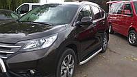 Honda CRV 2012↗ Боковые площадки Fullmond 2 шт алюм