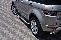 Range Rover Evoque Боковые площадки Fullmond