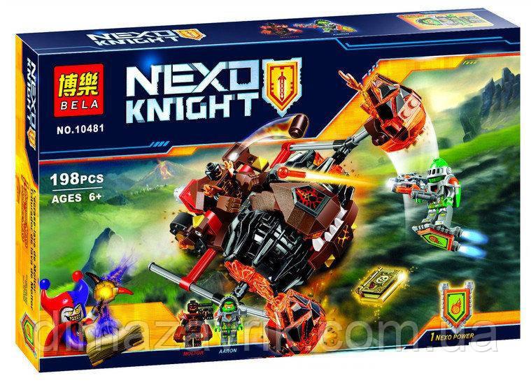 """Конструктор Bela 10481 (Аналог LegoNexo Knights 70313) """"Лавинный разрушитель Молтора""""198 деталей"""