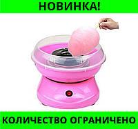 Аппарат для приготовления сладкой ваты COTTON CANDY MAKER!Розница и Опт
