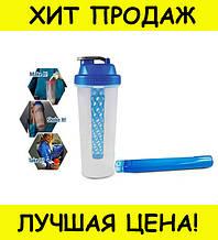 Блендер Миксер Бутылка Mighty Mixer Blender