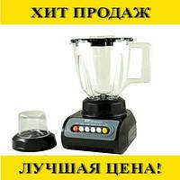 Блендер стационарный Domotec с кофемолкой MS-9099