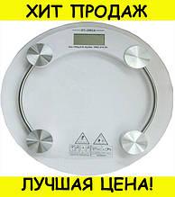 Весы напольные WIMPEX (круглые) WX 2003 A