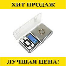 Весы ювелирные MH004 (500/0,1)