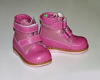 Ботинки зимние ортопедические Екоби (ECOBY) #204Р