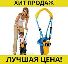 Детский поводок ходунки вожжи Moby baby