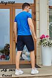Костюм шорты и футболка мужские, фото 3