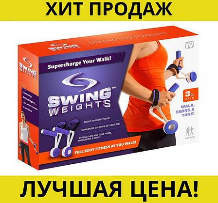Гантели Swing Weights- Новинка, фото 2