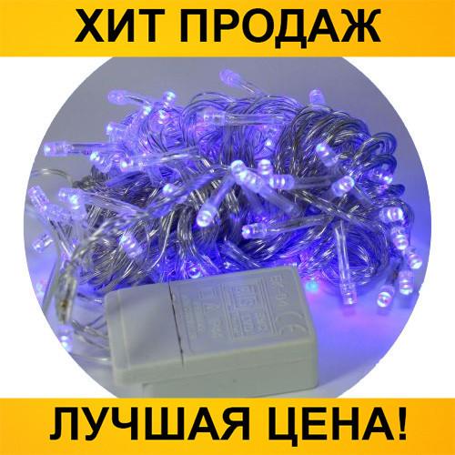 Новогодняя гирлянда Xmas 100 B-1 синяя- Новинка