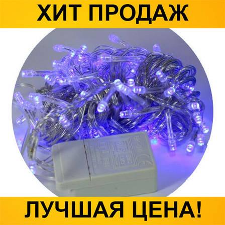 Новогодняя гирлянда Xmas 100 B-1 синяя- Новинка, фото 2