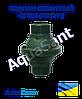 Клапан обратный 40 мм чугун