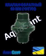 Клапан обратный 50 мм чугун, фото 1