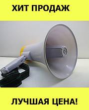 Ручной мегафон рупор HQ-108