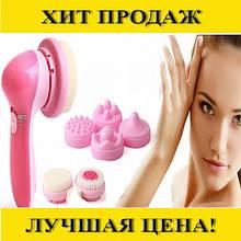 Массажер для лица Multifunction Face Massager AE-8281