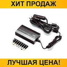 Универсальная автомобильная зарядка для ноутбука 100W