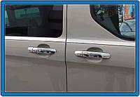 Ford Transit 2014 Накладки на ручки 4 шт нерж