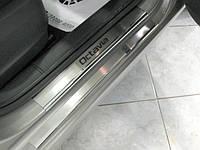Skoda Oktavia A7 Накладки на дверные пороги premium