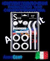 Комплект подключения радиаторов отопления 1х3/4 с кронштейнами SIRA
