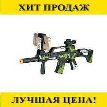 Игровой автомат AR Gun Game AR-3010