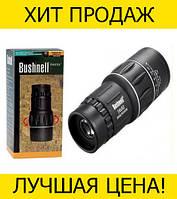 Монокуляр Bushnell 16*52
