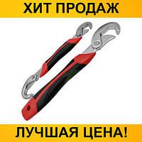 Универсальный ключ Snap'N and Grip