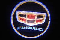 Подсветка дверей авто / лазерная проeкция логотипа Geely Emgrand | Джили Эмгранд
