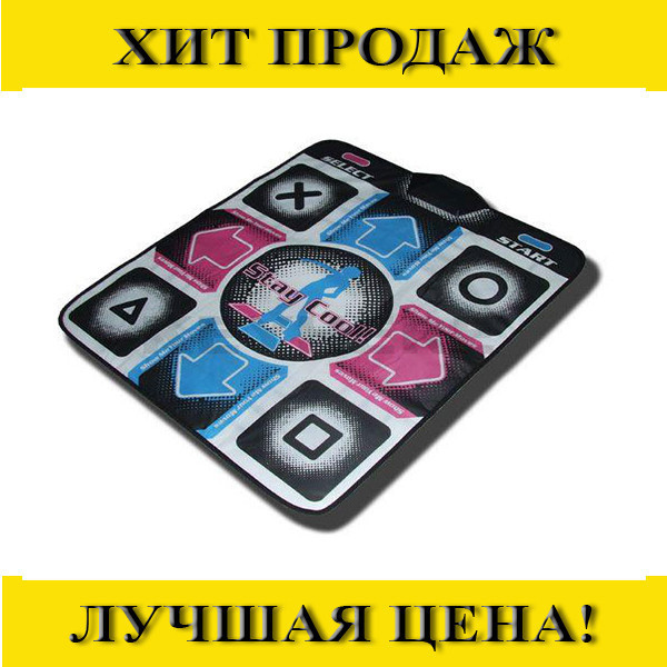 Коврик для танца dance mate TV + PC- Новинка