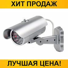 Камера муляж Dummy ir Camera PT1900