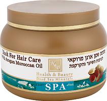 Маска для волосся з аргановою олією Health & Beauty (250мл.)