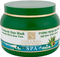Оздоровлююча маска для волосся з маслом авокадо і алое Health & Beauty (250 мл)