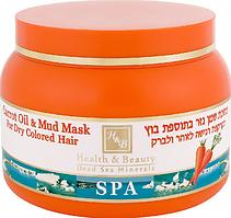 Маска для сухого і фарбованого волосся з морквяним маслом на основі мінеральної грязі Health & Beauty (250 мл)