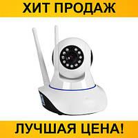 IP камера видеонаблюдения Q5 WIFI Yoosee