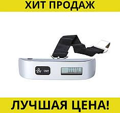 ЭЛЕКТРОННЫЙ КАНТЕР ACS 50КГ