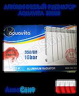 Алюминиевый радиатор отопления Aquavita 350/80