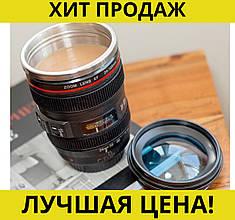 Термочашка в форме объектива Caniam (Canon) EF 24-105