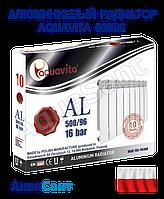 Алюминиевый радиатор отопления Aquavita 500/96