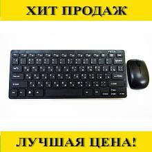 Клавиатура + мышь k03 BT