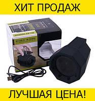 Портативная колонка для телефона Touch Speaker Boombox