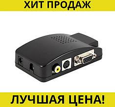 Конвертер с AV на VGA