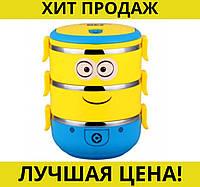 """Ланч-бокс для еды """"Миньон"""" (3 термо-контейнера) из нержавеющей стали"""