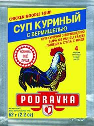 Новинки  Суп куриный концентрат Podravka с вермишелью, пакет, 62 г