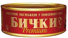 Акція -20% Бычки ТМ Керченські обжаренные в томатном соусе, жестяная банка №3, ключ, 240 г