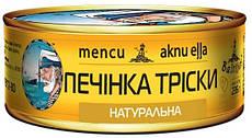 Акція -20% Печень трески Baltijas натуральная , жестяная банка №3 ключ, 235 г
