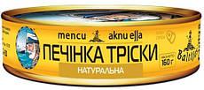 Акція -20% Печень трески Baltijas натуральная , жестяная банка №2 ключ, 160 г