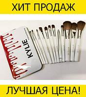 Кисточки для макияжа Make-up brush set White- Новинка