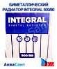 Биметаллический радиатор 500/80 INTEGRAL
