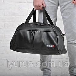 Фітнес-сумка рібок, Reebok для тренувань. Чорна. Кожзам